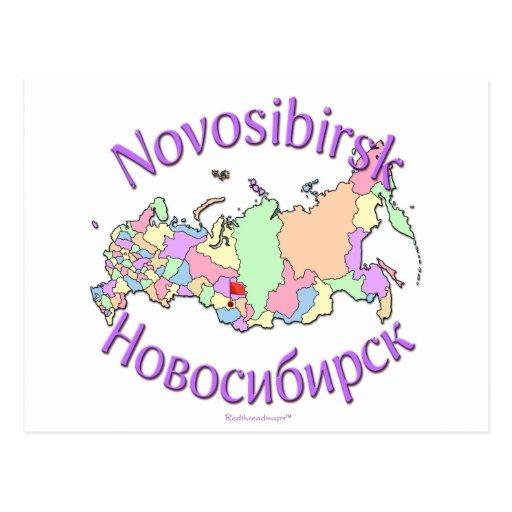 Nowosibirsk Russland Postkarte