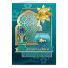 Nowruz Mubarak. Persische neues Jahr-Gruß-Karten Karte
