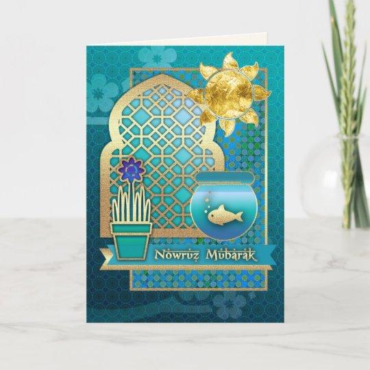 Nowruz Mubarak. Persische neues Jahr-Gruß-Karten Weihnachtskarte ...