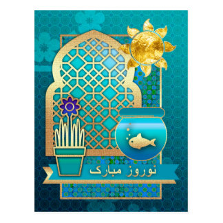 Nowruz Mubarak persische neues Jahr-Postkarten auf Postkarte