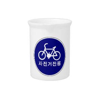 Nur Fahrräder, Verkehrszeichen, Südkorea Getränke Pitcher