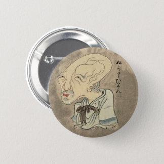 Nurarihyon (Sawaki Rolle) Runder Button 5,7 Cm