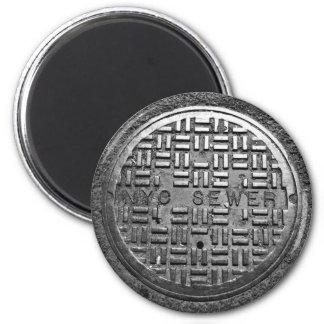 NYC Abwasserkanal-Abdeckungs-Magnet Runder Magnet 5,7 Cm