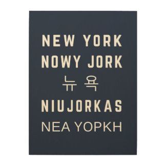 NYC hölzernes des Kunst-| hölzernes Holzwanddeko