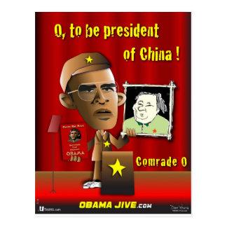 O, zum Präsident der China zu sein Postkarte