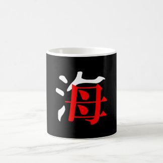 Offizielles Logo der Tiefseemutter Kaffeetasse