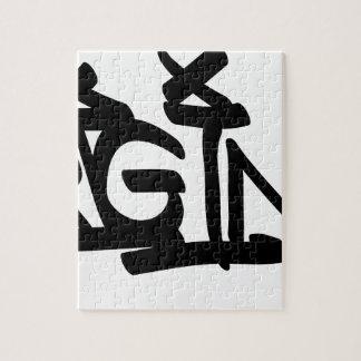 Og-Art-ursprünglichumbau Puzzle