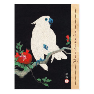 Ohara Shoson, Cockatoo und Granatapfel ukiyo-e Postkarte