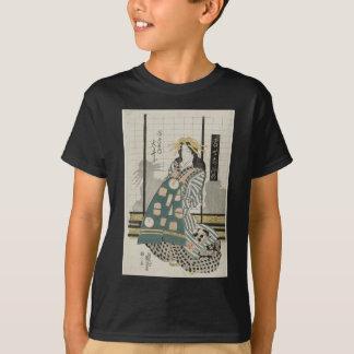 Ôi des Ebiya, von den Reihe modernen Gewohnheiten T-Shirt