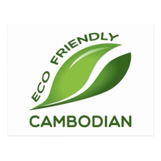 Ökologischer Kambodschaner Postkarte