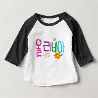 Olivia (koreanisch) baby t-shirt