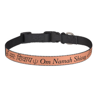 OM Namah Shivay - Hundehalsband