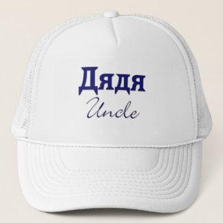 Onkel (russisch) truckerkappe