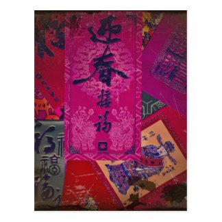 Orientalische Collage Postkarte