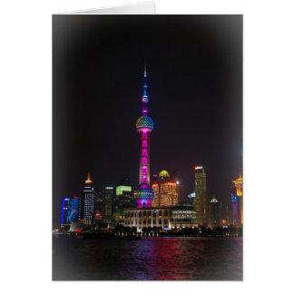 China gru mitteilungskarten - Botanischer garten shanghai ...