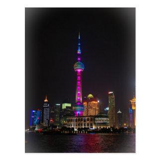Orientalischer Perlen-Turm - Shanghai, China Postkarte