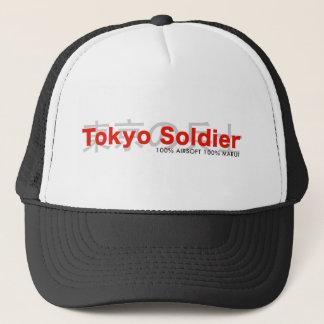 ORIGINAL LOGO TOKYOSOLDIER TRUCKERKAPPE