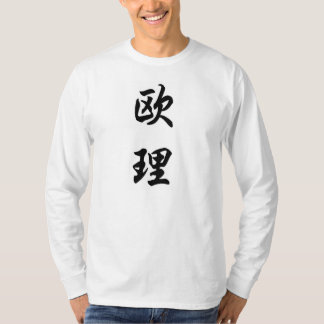 Orly T-Shirt