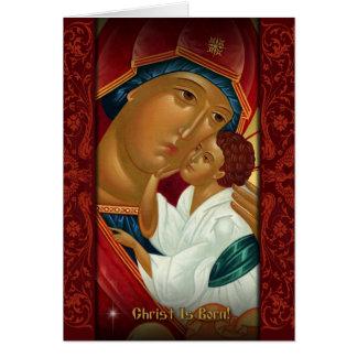 Orthodoxe Weihnachtsgrußkarte - Christus ist- Grußkarte