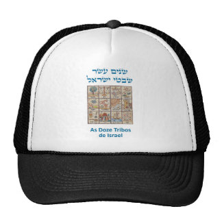 OS Brasões DAS dösen Tribos De Israel Retrokultkappe