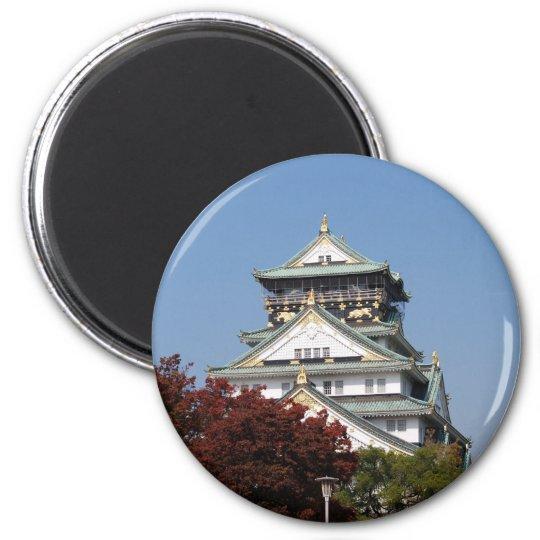 Osaka Castle Runder Magnet 5,7 Cm