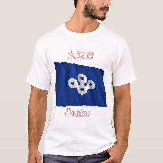 Osaka-Präfektur-wellenartig bewegende Flagge T-Shirt