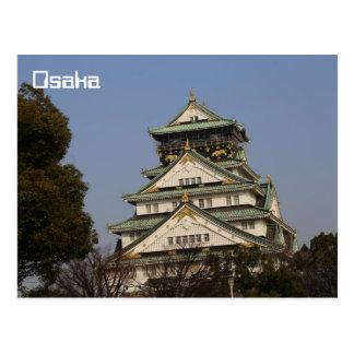Osaka-Schloss-Postkarte Postkarte