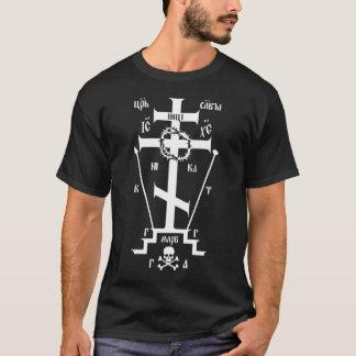 Östliches orthodoxes großes Schema T-Shirt