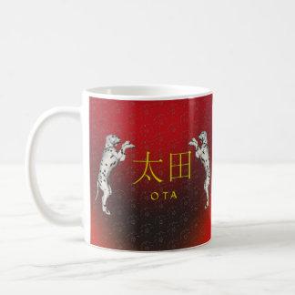 Ota Monogramm-Hund Kaffeetasse