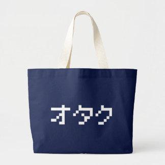 OTAKU 8 Bit-Pixel-Japaner-Katakana Jumbo Stoffbeutel