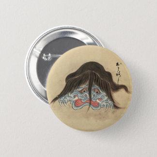 Otoroshi (Sawaki Rolle) Runder Button 5,1 Cm