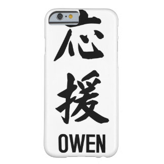 """OWEN"" im Kanji Barely There iPhone 6 Hülle"