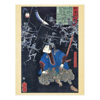 Oya Wasserbrotwurzel mitsukuni durch Taiso, Postkarte