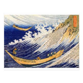 Ozean-Wellen Hokusai Postkarte