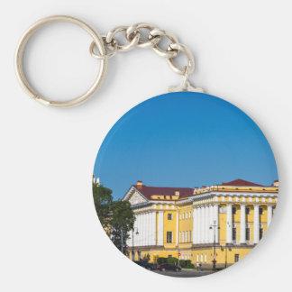 Palast quadratisches St Petersburg Russland Schlüsselanhänger