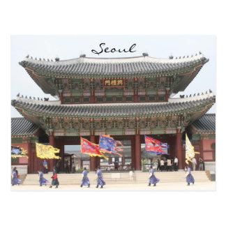 Palast Seoul Postkarte
