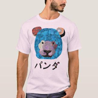 panda des Lappens T-Shirt