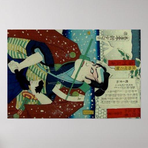 Partei Shinsui As Saito Kenmotsu Posterdruck