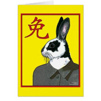 Party-Kaninchen Karte