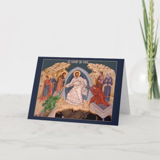 Pascha (Ostern) Ikonen-Gruß-Karte Weihnachtskarte | Zazzle