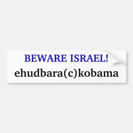 PASSEN SIE ISRAEL AUF! , ehudbara (c) kobama Auto Aufkleber
