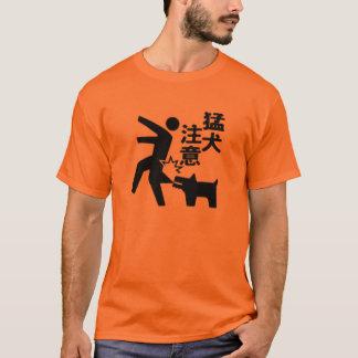 Passen Sie vom Hundezeichen von Asien auf T-Shirt