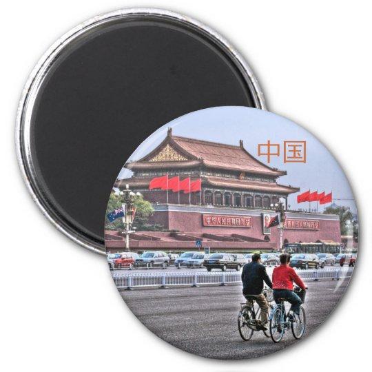 Pekin Peking Beijing Kühlschrankmagnete Runder Magnet 5,7 Cm