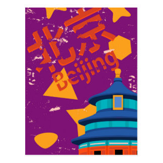 Peking Postkarte