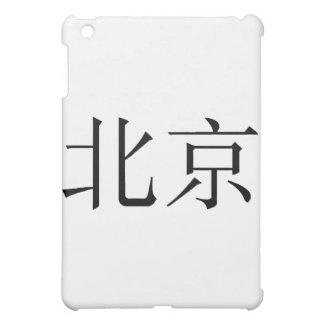 Peking-Schwarzes die MUSEUM Zazzle Geschenke iPad Mini Schale