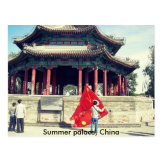 Peking-Sommerpalast-Pavillonpagodenpostkarte Postkarten