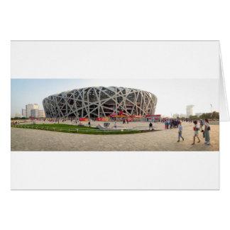 Peking-Staatsangehöriger das Olympiastadion Karte