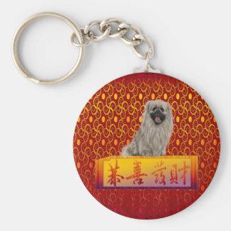 Pekingese Hund auf glücklichem Chinesischem Schlüsselanhänger