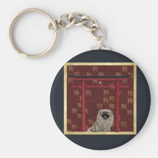 Pekingese Hund, roter asiatischer Bogen, Schlüsselanhänger