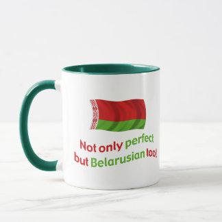 Perfektes belarussisches tasse